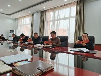 10月26日甘肃临夏经济开发区管委会召开理论学习中心组暨主任办公会扩大会议