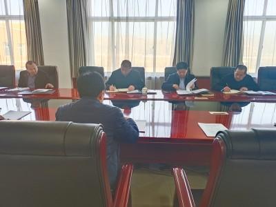 甘肃临夏经济开发区召开了理论学习中心组暨主任办公扩大会议
