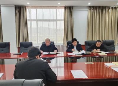 甘肃临夏经济开发区举办党史学习教育第三期读书班