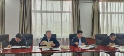 甘肃临夏经济开发区举办党史学习教育第六期读书班
