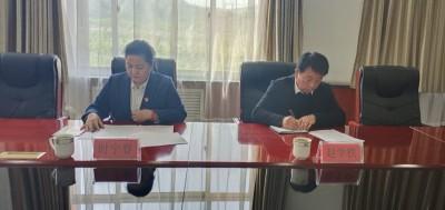 中共甘肃临夏经济开发区工作委员会召开2021年党风廉政建设工作会议