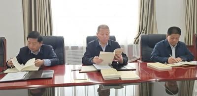 甘肃临夏经济开发区举办党史学习教育第七期读书班