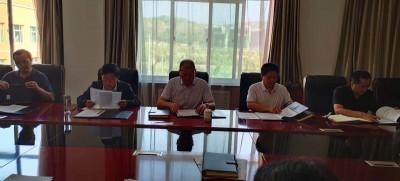 甘肃临夏经济开发区管委会召开理论学习中心组 暨主任办公扩大会议